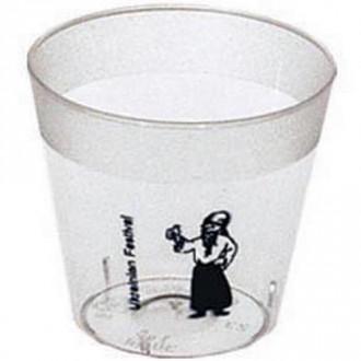 1 oz. Shot Glasses