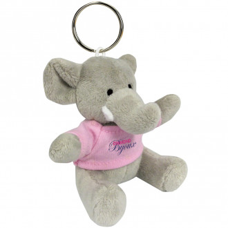 Mini Elephant Key Chains
